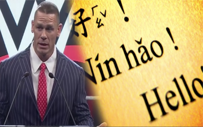 John Cena Speaks Mandarin video