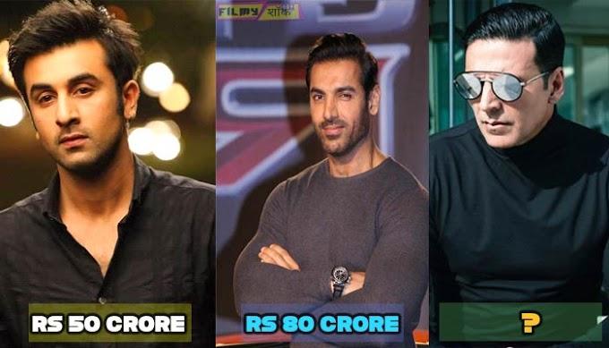 Top 10 Richest Bollywood Actors 2019 | 10 ऐसे बॉलीवुड एक्टर जो बहुत ही ज्यादा अमीर है