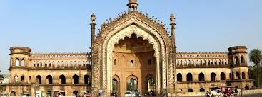 Lucknow-My city - Education 2020 RSS Feed  IMAGES, GIF, ANIMATED GIF, WALLPAPER, STICKER FOR WHATSAPP & FACEBOOK