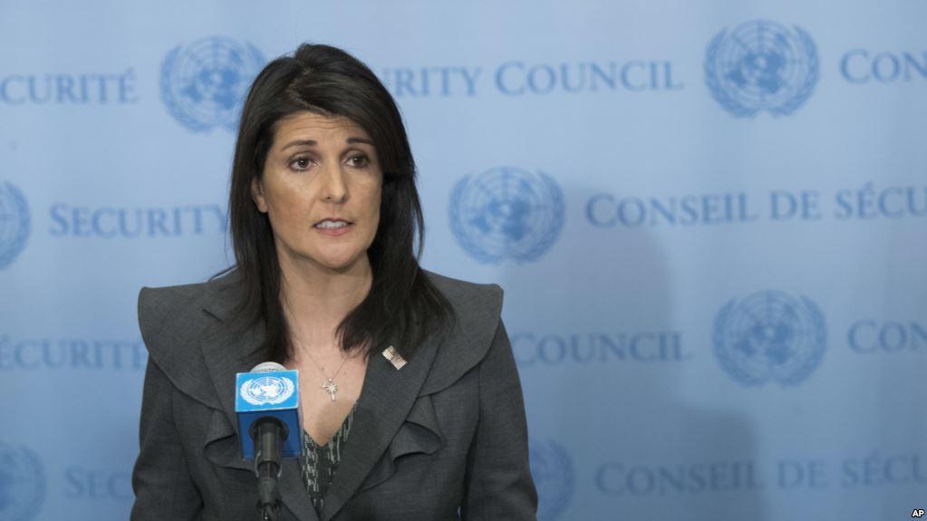 EEUU espera reunión en Naciones Unidas para tomar acciones multilaterales