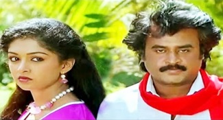 Jingidi Jingidi Unakku Video Song