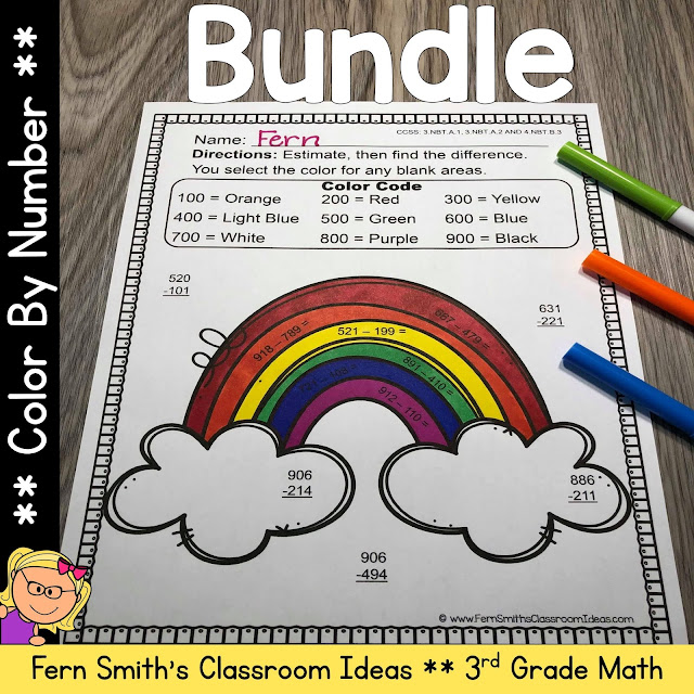 3rd Grade Go Math Color By Number Year Long Bundle #FernSmithsClassroomIdeas
