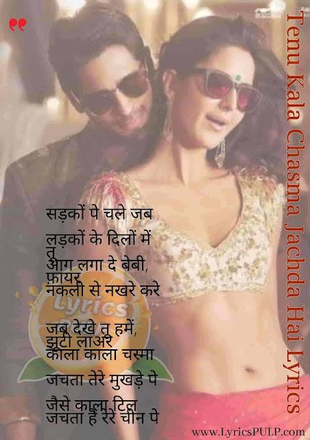 Tenu Kala Chasma Jachda Hai Lyrics • Badshah • Neha Kakkar