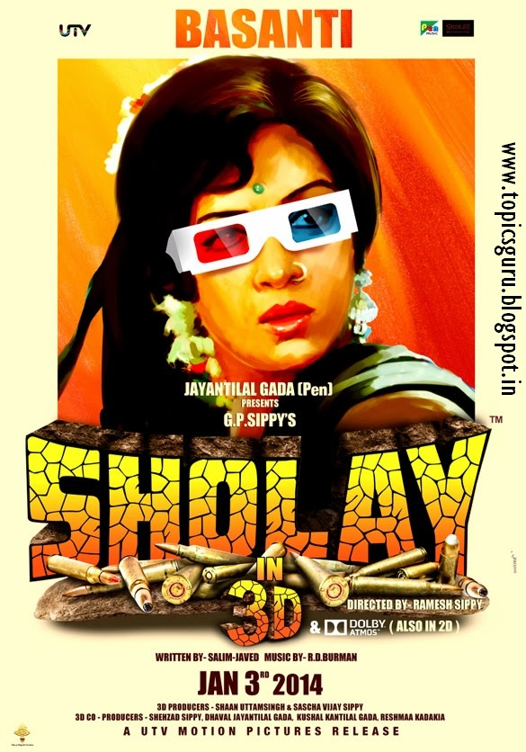 Hema Name 3d Wallpaper Sholay 3d Movie Wallpapers Indian Films