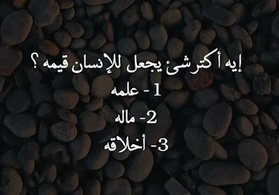 أجمل الصور المكتوب عليها للفيس بوك
