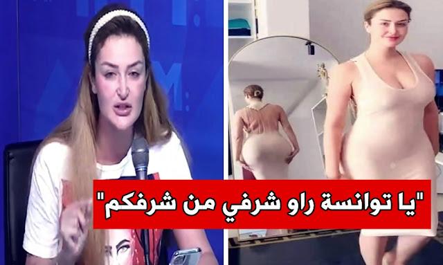 رانيا التومي - rania toumi ifm instagram