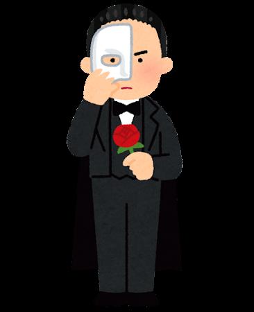 オペラ座の怪人のイラスト