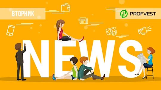 Новостной дайджест хайп-проектов за 20.10.20. Увеличение лимитов в Cafe Rent