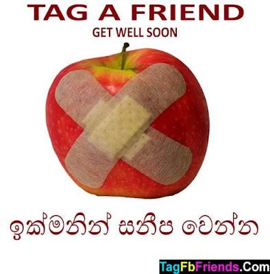 Get well soon in Sinhala language