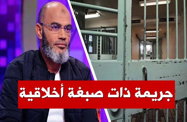 محمد الهنتاتيMohamed Hentati