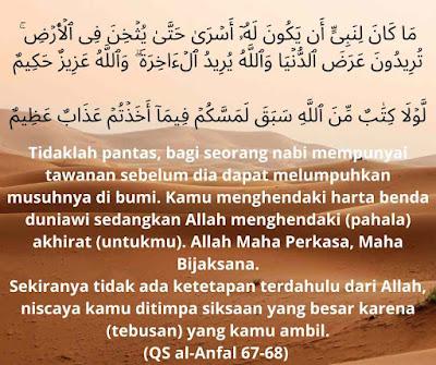 dosa yang pernah dilakukan nabi muhammad