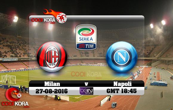 مشاهدة مباراة نابولي وميلان اليوم 27-8-2016 في الدوري الإيطالي