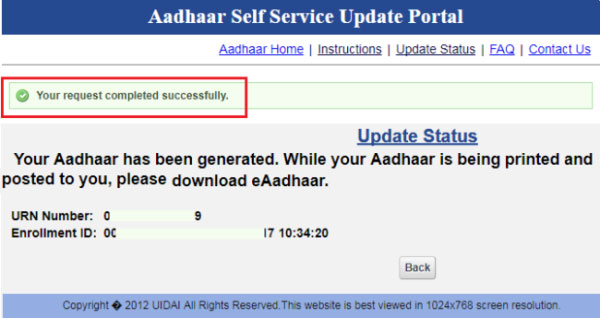 how to check aadhaar update status online