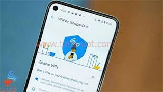 تفعيل خدمة Google One VPN في هاتف أندرويد