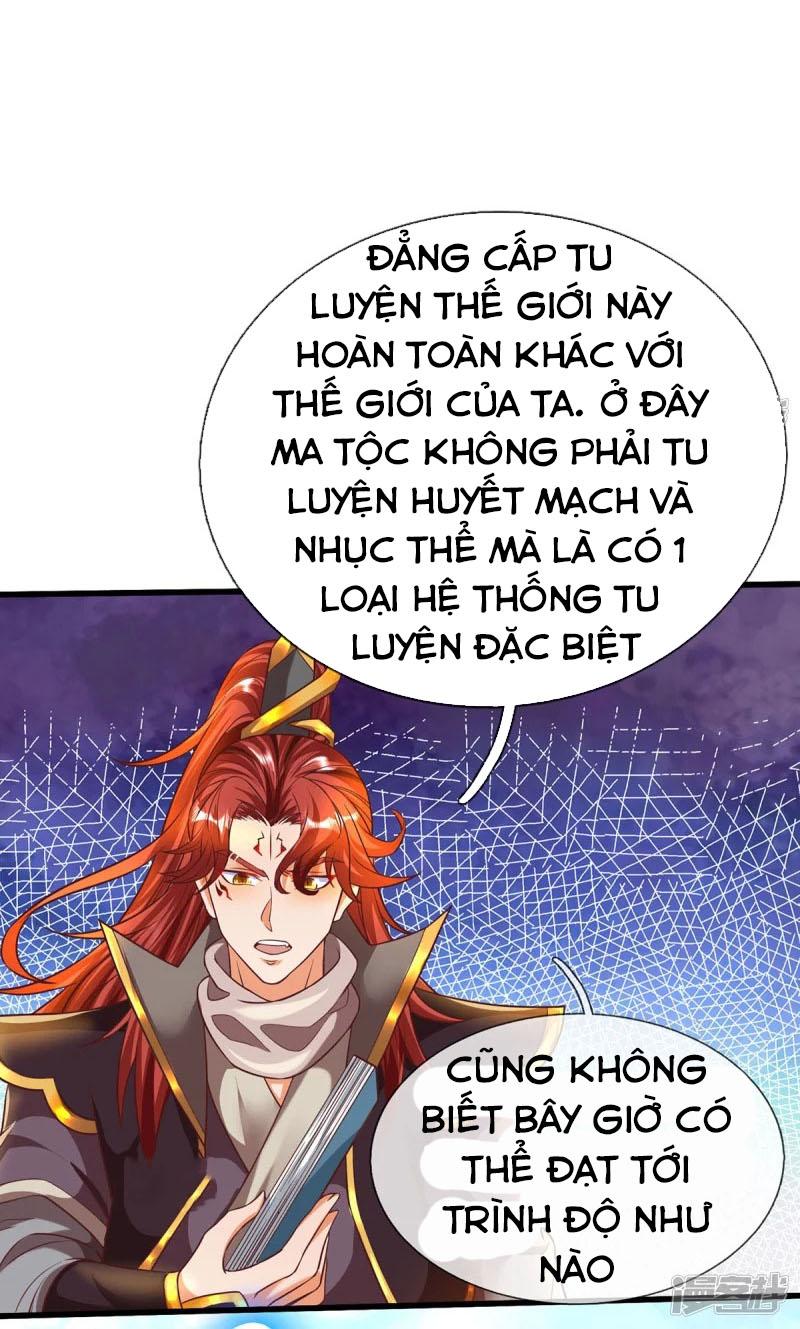 Đại Ma Hoàng Thường Ngày Phiền Não Chương 79 - Vcomic.net