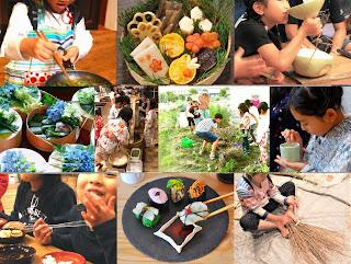 https://terakoya3.blogspot.com/2018/12/the-archive-of-terakoya-activities.html#!/2018/12/the-archive-of-terakoya-activities.html