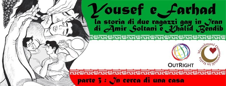 Fumetti - In cerca di una casa (Yousef e Farhad 3)
