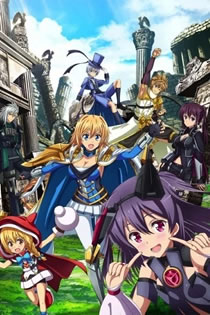 Anime Hangyakusei Million Arthur 2nd Season Legendado
