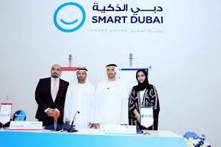 وظائف شاغرة فى مؤسسة حكومه دبي الذكية فى الامارات  2018