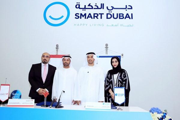 وظائف مؤسسة حكومه دبي الذكية فى الامارات 2020