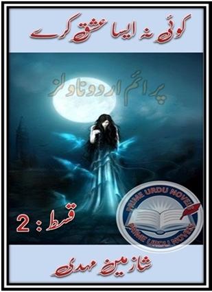 Koi na aisa ishq kare Episode 2 novel by Shazmin Mehdi