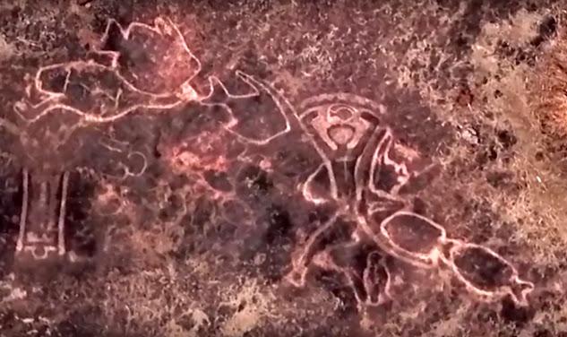 Ratnagiri Petroglyph depicting the Aquarius constellation
