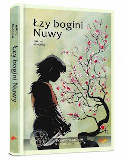 http://www.planszowkiwedwoje.pl/2017/10/komiksy-paragrafowe-2-zy-bogini-nuwy.html