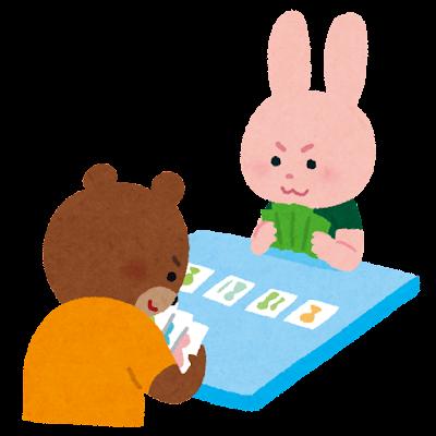 カードゲームで遊ぶ動物のイラスト