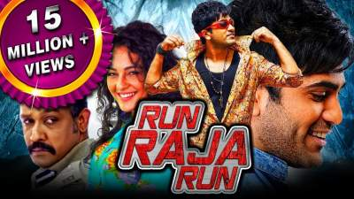 Run Raja Run 2021 Tamil Telugu Full Movie Free Download 480p