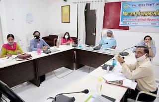 जिला जल एवं स्वच्छता समिति की बैठक आयोजित