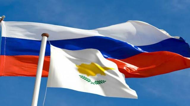 Ανησυχία Μόσχας για τις παράνομες ενέργειες της Τουρκίας στην κυπριακή ΑΟΖ
