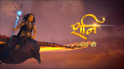 Shani Episode 110 2016 Hindi 720p HDTVRip 200mb