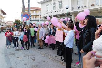 Εκδήλωση ενημέρωσης και ευαισθητοποίησης της τοπικής κοινωνίας για τον Καρκίνο του Μαστού