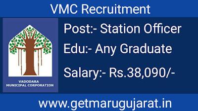 vmc station officer recruitment