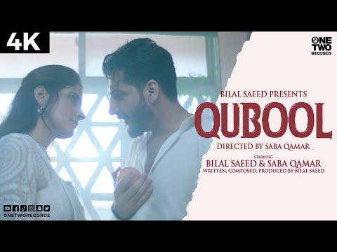 QUBOOL - Bilal Saeed ft Saba Qamar MP3 Song Download 320kbps | Latest Punjabi Song 2020 | lyricstuff.Com