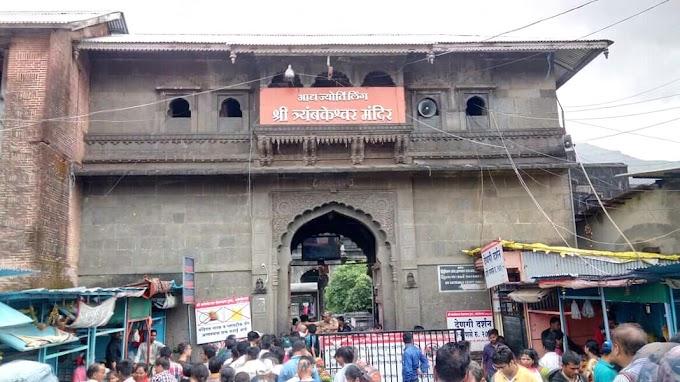 Holy place: Trimbakeshwar