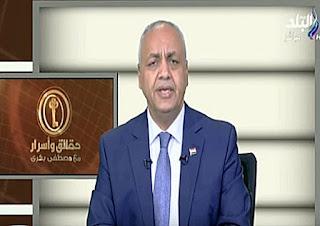 برنامج حقائق و أسرار حلقة الجمعة 22-12-2017 مع مصطفى بكرى