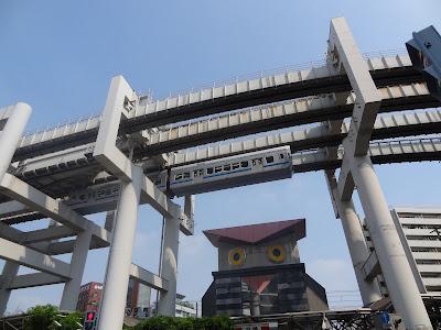 千葉單軌電車