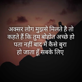 sad shayaris for love
