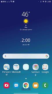 تحديث Galaxy 2017 Android galaxy+j7+pro+