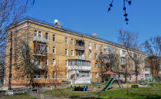 Новомосковськ. «Червоні будинки».