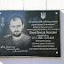 У Солом'янському районі на фасаді школи відкрили меморіальну дошку