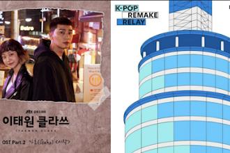 시작 Start, tema de Itaewon Class, protagoniza el primer K-pop Remake Relay.