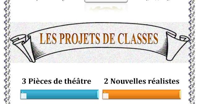 نموذج لمشروع القسم للإعدادي - les projets de classes