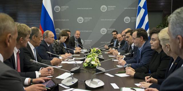 Ελληνική στροφή προς την Ρωσία