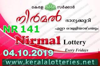 """KeralaLotteries.net, """"kerala lottery result 04 10 2019 nirmal nr 141"""", nirmal today result : 04-10-2019 nirmal lottery nr-141, kerala lottery result 4-10-2019, nirmal lottery results, kerala lottery result today nirmal, nirmal lottery result, kerala lottery result nirmal today, kerala lottery nirmal today result, nirmal kerala lottery result, nirmal lottery nr.141 results 04-10-2019, nirmal lottery nr 141, live nirmal lottery nr-141, nirmal lottery, kerala lottery today result nirmal, nirmal lottery (nr-141) 4/10/2019, today nirmal lottery result, nirmal lottery today result, nirmal lottery results today, today kerala lottery result nirmal, kerala lottery results today nirmal 4 10 19, nirmal lottery today, today lottery result nirmal 4-10-19, nirmal lottery result today 4.10.2019, nirmal lottery today, today lottery result nirmal 04-10-19, nirmal lottery result today 4.10.2019, kerala lottery result live, kerala lottery bumper result, kerala lottery result yesterday, kerala lottery result today, kerala online lottery results, kerala lottery draw, kerala lottery results, kerala state lottery today, kerala lottare, kerala lottery result, lottery today, kerala lottery today draw result, kerala lottery online purchase, kerala lottery, kl result,  yesterday lottery results, lotteries results, keralalotteries, kerala lottery, keralalotteryresult, kerala lottery result, kerala lottery result live, kerala lottery today, kerala lottery result today, kerala lottery results today, today kerala lottery result, kerala lottery ticket pictures, kerala samsthana bhagyakuri"""