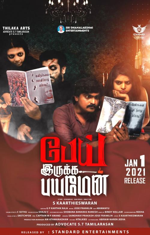 Download Pei Iruka Bayamen (2021) Tamil Full Movie   Gayatri Rema, Nellai Siva