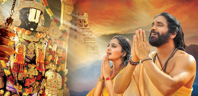 "On December 24, 'Om Namo venkatesaya' teaser Of Nagarjuna, the combination of darsakendrudu keraghavendraravu Annamayya, sriramadasu, Shirdi Sai akattukunnayo audience had faded. Again coming from the combination of the two, a devotional film 'Om Namo Venkateshaya. Sayikrpa Entertainment Pvt. Ltd. has produced under the banner emahesreddi're planning to release the film worldwide on February 10. However, 'Om Namo Venkateshaya ""motion poster, which was released on Saturday. This is the teaser of the film will be released on December 24. Having completed the shooting and post-production work of the film is planned to be released worldwide on February 10. Another exciting part of Nagarjuna Baba hathiram venkatesvarasvamiga saurabjain while acting in this film is, Anushka seen krsnammaga devotee. Jagapati Babu, Pragya Jaiswal, Vimala Raman, Rao Ramesh, Vennela Kishore, Prabhakar, Raghu Babu playing the other main characters. Composing the music for this film is generating keraghavendraravu darsakendrudu svaravani ememkiravani. Esgopalreddi, jekebharavi, Kumar Manna, Gowtham Raju and other technical category."