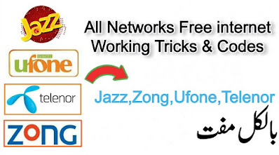 Jazz,Telenor,Zong, and Ufone Free Internet 4G/3G for all Networks 2021