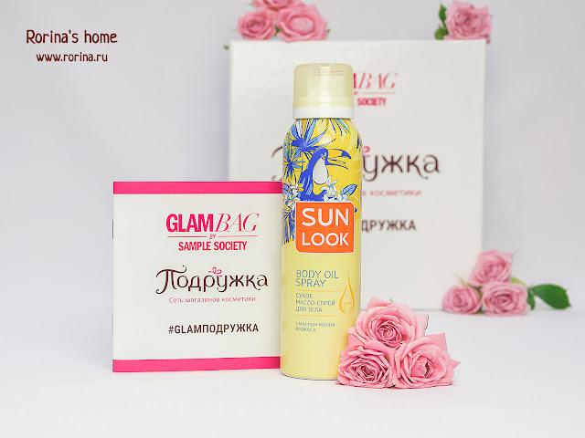 Sun Look Сухое масло-спрей для тела с маслом монои и кокоса: отзывы